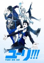Yuri!!! on Ice (2016) afişi