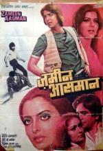 Zameen Aasmaan (1984) afişi