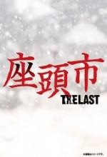 Zatoichi: The Last (2010) afişi