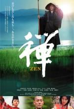 Zen (2009) afişi