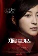 Zero Focus (2009) afişi