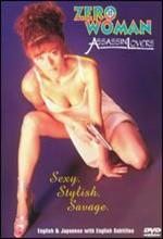Zero Woman: Assassin Lovers (1996) afişi