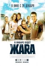 Zhara (2006) afişi
