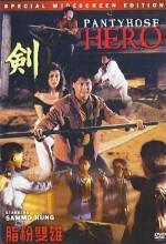 Zhi Fen Shuang Xiong (1990) afişi