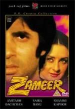 Zameer (1975) afişi