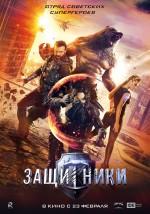 Zashchitniki (2017) afişi