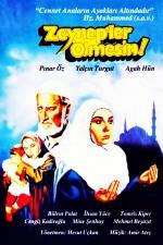 Zeynepler Ölmesin (1987) afişi