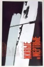 Zhivye i myortvye (1964) afişi