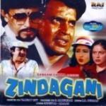 Zindagani (1986) afişi