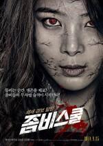 Zombie School (2014) afişi