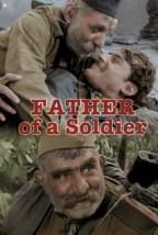 Askerin Babası