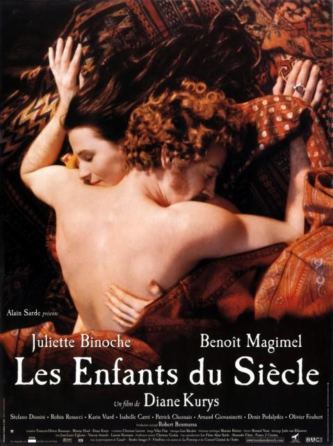 Aşkın Büyüsü (1999) afişi