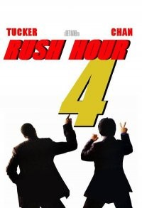 Rush Hour 4