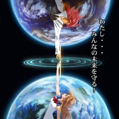Gekijouban Munto: Tenjounin To Akutonin Saigo No Tatakai
