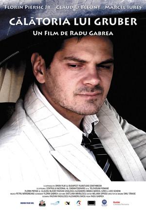 Gruber's Journey (2008) afişi