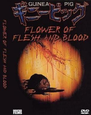 Guinea Pig 2: Flower Of Flesh And Blood