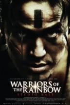 Gökkuşağı Savaşçıları 1. Kısım