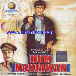 Hum Naujawan