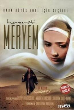 Hz. Meryem