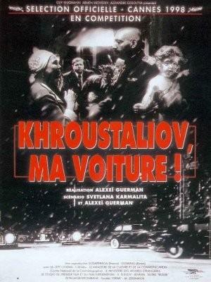 Hrustalyov, Arabamı Getir!