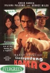 Lisensyadong Kamao