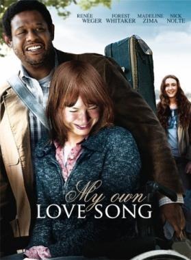 Aşk Şarkım