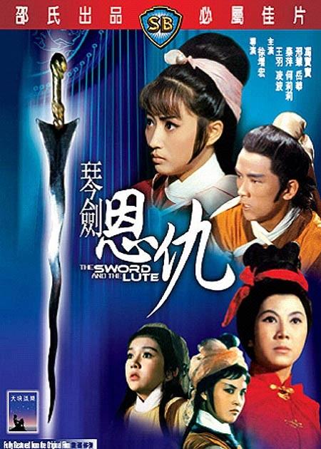 Qin Jian En Chou