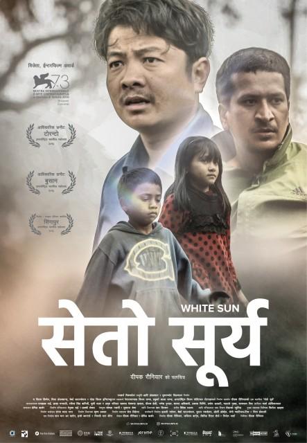 Seto Surya (2016) afişi