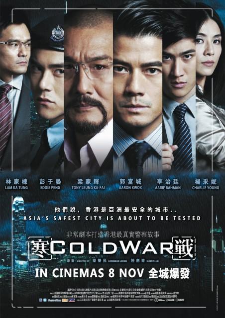 Soğuk Savaş Hon Zin Filmi Sinemalarcom