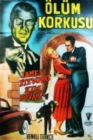 Vertigo (1958) afişi