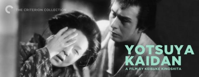 Yotsuya Kaidan, Part ıı