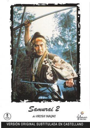 Zoku Miyamoto Musashi: ıchijôji No Kettô