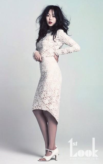 Kim Min-hee Resimleri 15