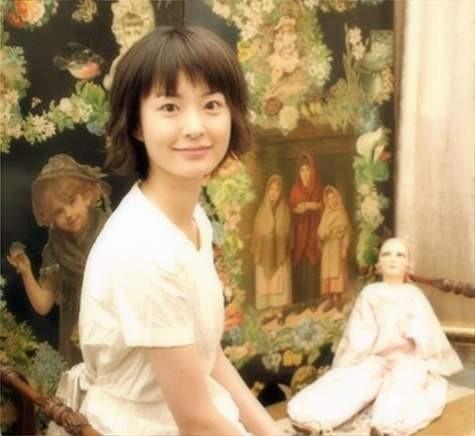 Jeong Yoo-mi (i)