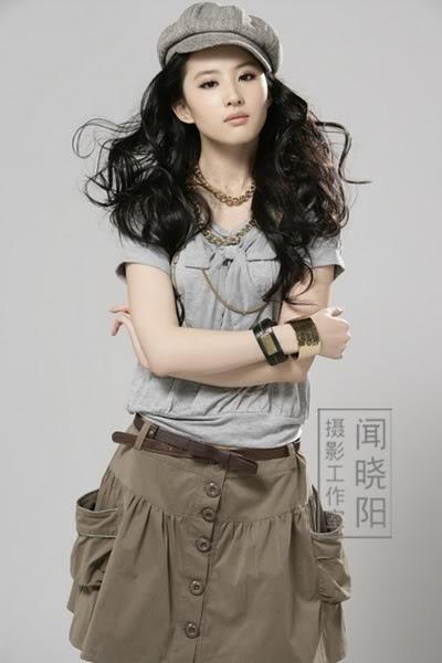 Yifei Liu Resimleri 24