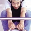 Ryu Seung-beom