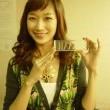 Byun Jung Soo