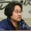 Baek Ho Min