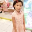 Joon-ha Lee
