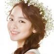 Lee Soo-min (ii)