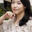 Lee Hye-Eun