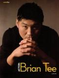 Brian Tee