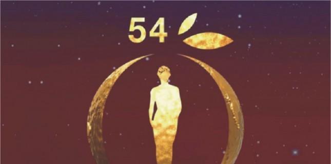 Antalya Film Festivali'nin 13 Filmi Açıklandı