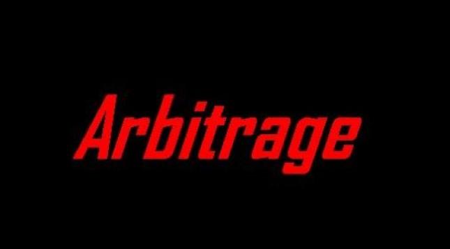 Arbitrage filmin 2. fragmanı yayınlandı