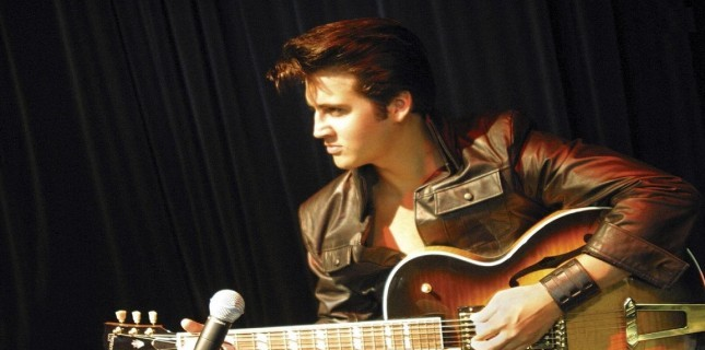 Weinstein Skandalı: Elvis Projesi İptal