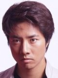 Kane Kosugi profil resmi