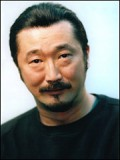Akio Ohtsuka profil resmi