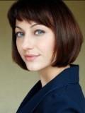 Katherine Macanufo profil resmi