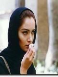Mitra Hajjar profil resmi