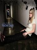 Rachel Diggs profil resmi